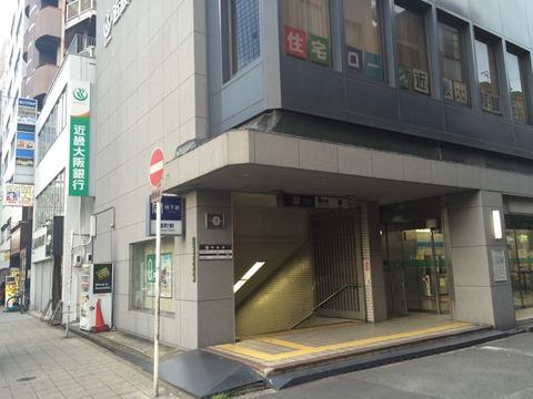 地下鉄堺筋線「扇町駅」