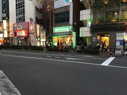モスバーガー目黒駅西口店(2)