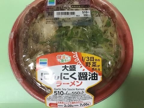 大盛にんにく醤油ラーメン(1)