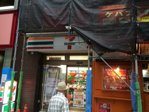 セブン-イレブン 西新宿1丁目西店(2)