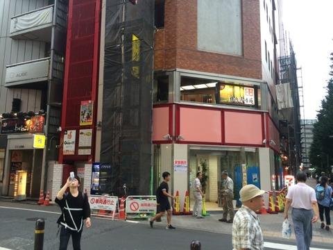 セブン-イレブン 西新宿1丁目西店(1)