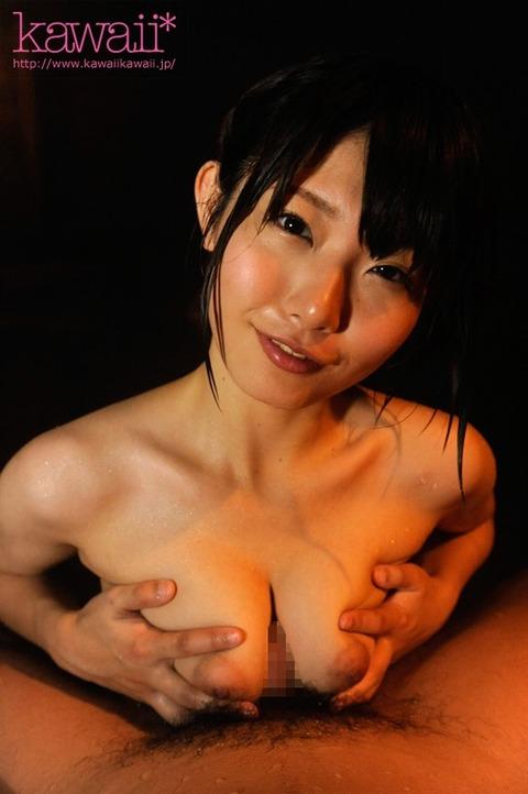 逢田みなみ(4)