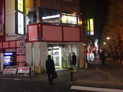 セブン-イレブン 西新宿1丁目西店