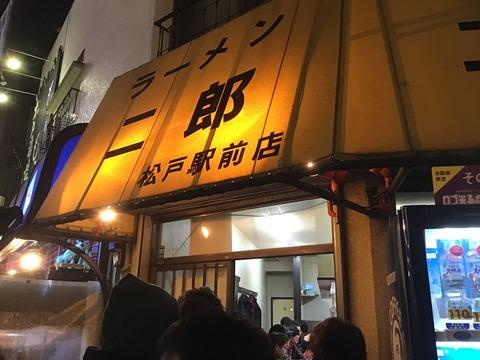 松戸駅前店(1)