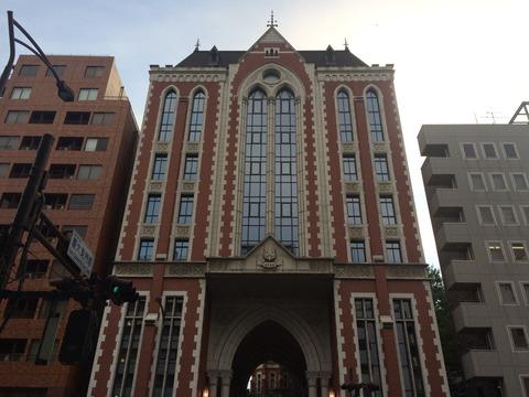 桜通信(2)