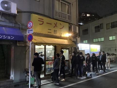 ラーメン二郎 上野毛店(1)
