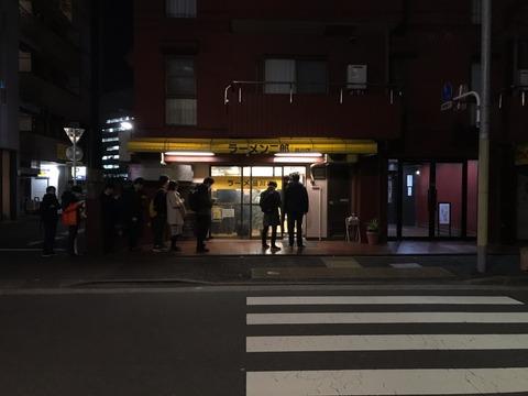 ラーメン二郎 品川店(2)