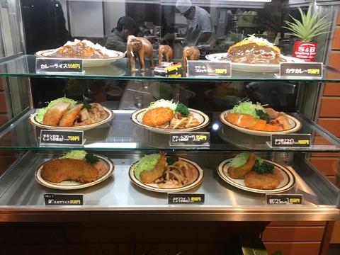 キッチン南海 神保町店(1)