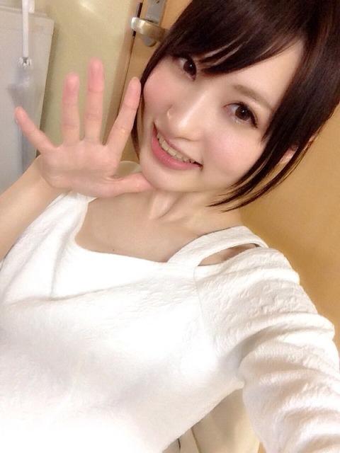 amatsuka_2536-116