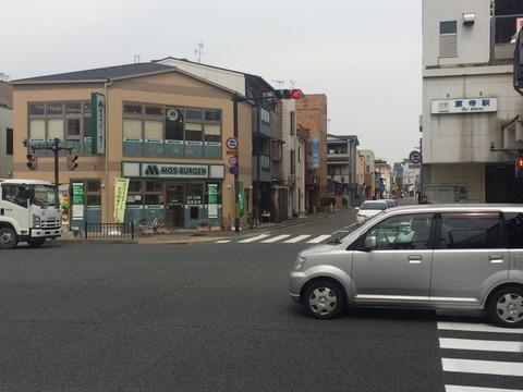 モスバーガー近鉄東寺駅前店