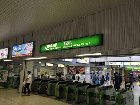 「mixi」(11:田町24歳)