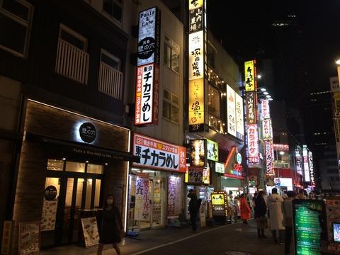 新宿西口1号店(1)