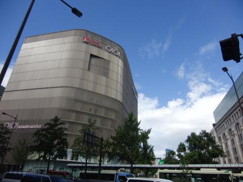 南海難波駅(2)