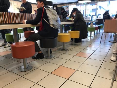 マクドナルド 三田駅前店(2)