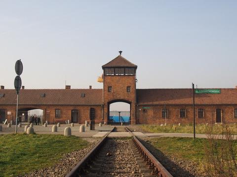 無職強制収容所