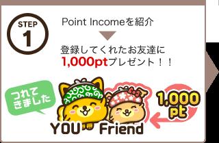 box_img01_1000