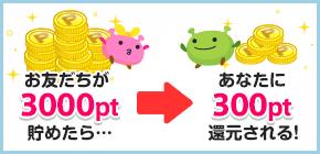 friend_sub01_box01