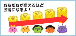 friend_sub01_box02