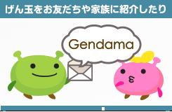 dfriend_head_img01