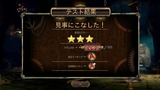 BioShock2 2011-08-29 21-13-08-57