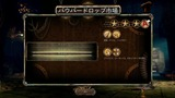 BioShock2 2011-08-29 21-05-30-84