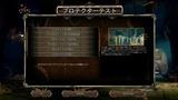BioShock2 2011-08-29 21-03-46-10