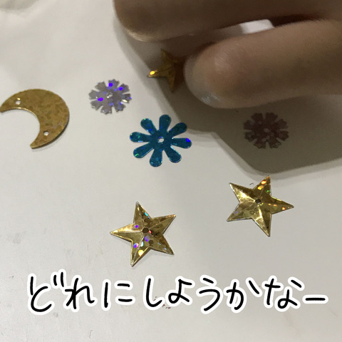 IMG_8374