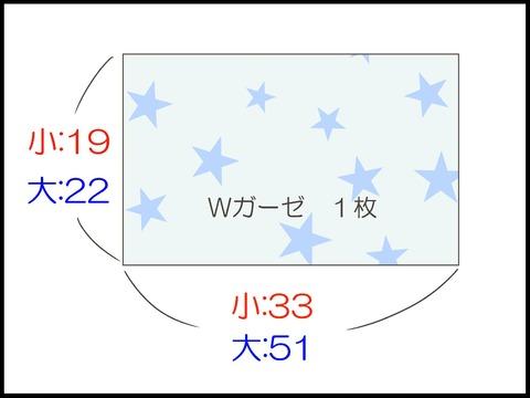 0000 - コピー (2)