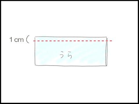 0000 - コピー (4)