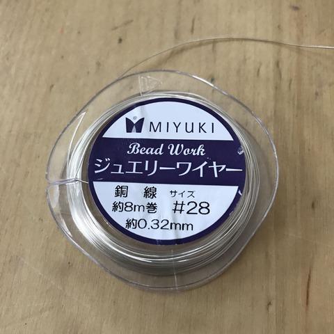 JMG_1115