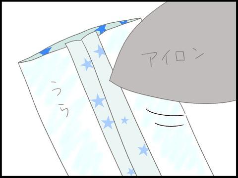 0000 - コピー (5)