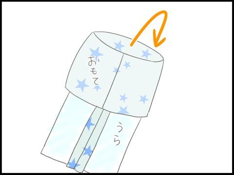 0000 - コピー (6)