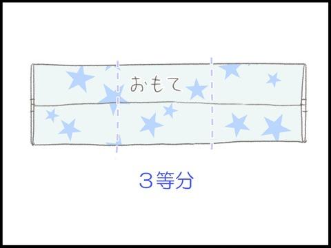 0000 - コピー