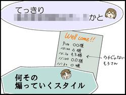 ブログ0005 - コピー