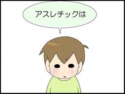 ブログ0007 - コピー