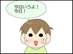 ブログ0006