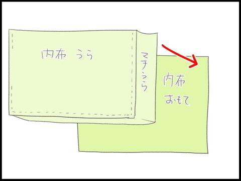 ブログ0027