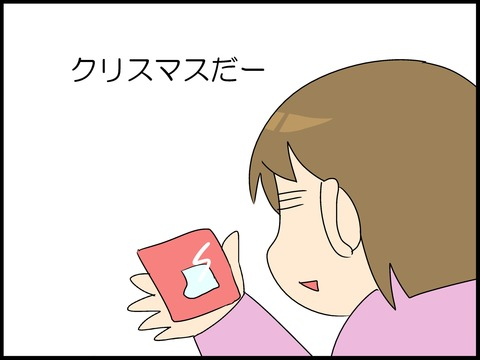 ブログ0002