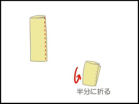 ブログ0007___