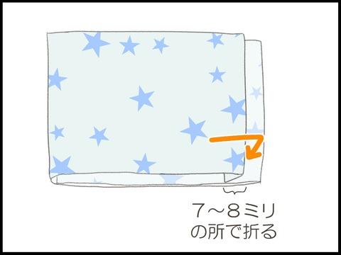 0000 - コピー (9)