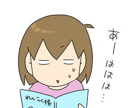 ブログ0010 - コピー