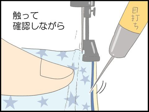 ブログ0022