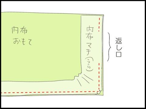 ブログ0026