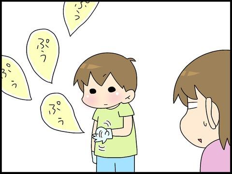 ブログ0002 - コピー - コピー