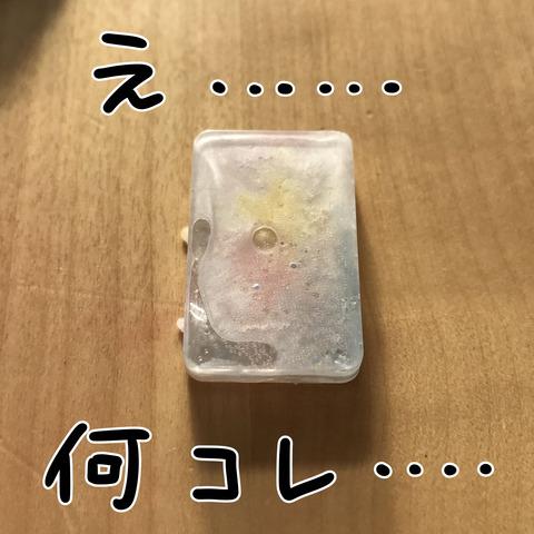 IMG_9745 - コピー - コピー