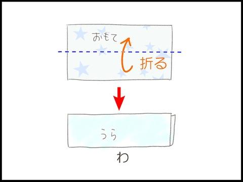 0000 - コピー (3)