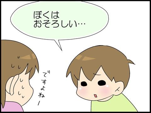ブログ111