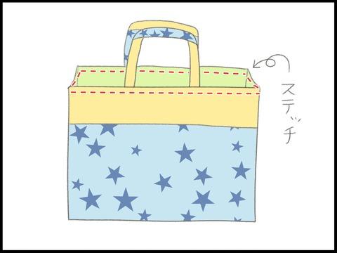 ブログ0034