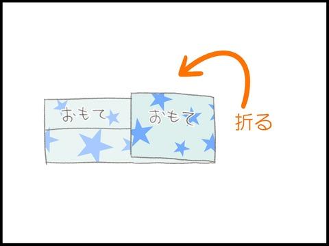 0000 - コピー (7)