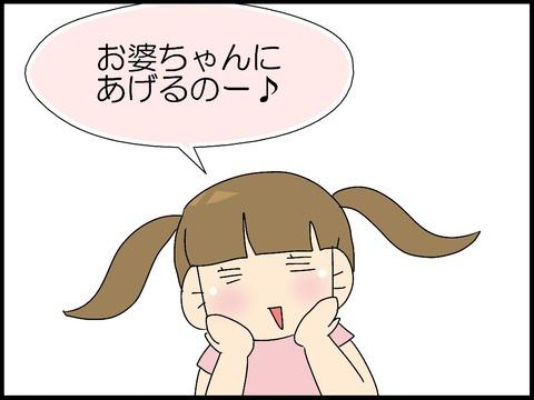 ブログ0001_
